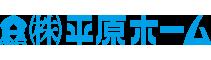 株式会社 平原ホーム
